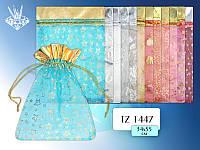 Подарочный мешок; (34x55 см) из органзы