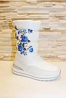 Сапоги зимние женские дутики белые с цветами С560 р 37 38 41