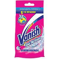 Пятновыводитель Vanish 100 мл