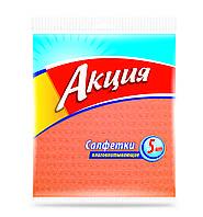 Салфетка для уборки АК Влагопоглощающие 5 шт