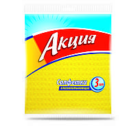 Салфетка для уборки АК Влагопоглощающие 3 шт