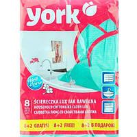 Салфетка из хлопка York 35х50 см 8+2 шт