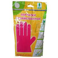 Перчатки латексные хозяйственные S 06-041
