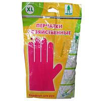 Перчатки латексные хозяйственные XL 06-044