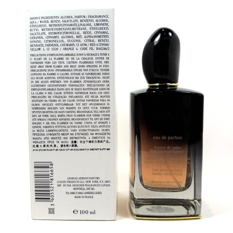 Giorgio Armani Si Huile De Parfum парфюмированная вода тестер 100