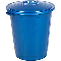 Бак для мусора с крышкой 70 л