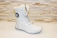 Ботинки зимние женские белые С567 р 36