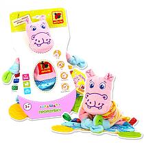 Іграшки для немовлят ТМ Масик (Масік) Україна