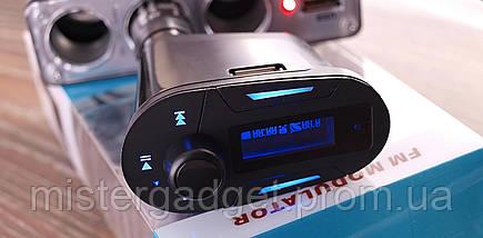 Трансмиттер 9001 Модулятор, фото 2