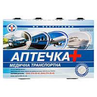 Аптечка медицинская транспортная N40739018