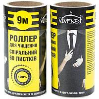 Запаска для чистки одежды Vivendi 60 листов 2 шт