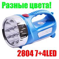 Фонарь переносной Yajia-LUXURY 2804, 7+4LED