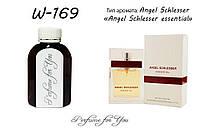 Женские наливные духи Angel Schlesser Essential 125 мл