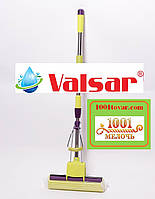 Швабра с отжимом Valsar 33 см., VS 0312, Польша