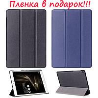 Чехол для Asus Zenpad 3S 10 Z500M + ПЛЕНКА!