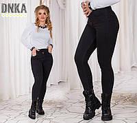 Черные джинсы американка с завышенной талией