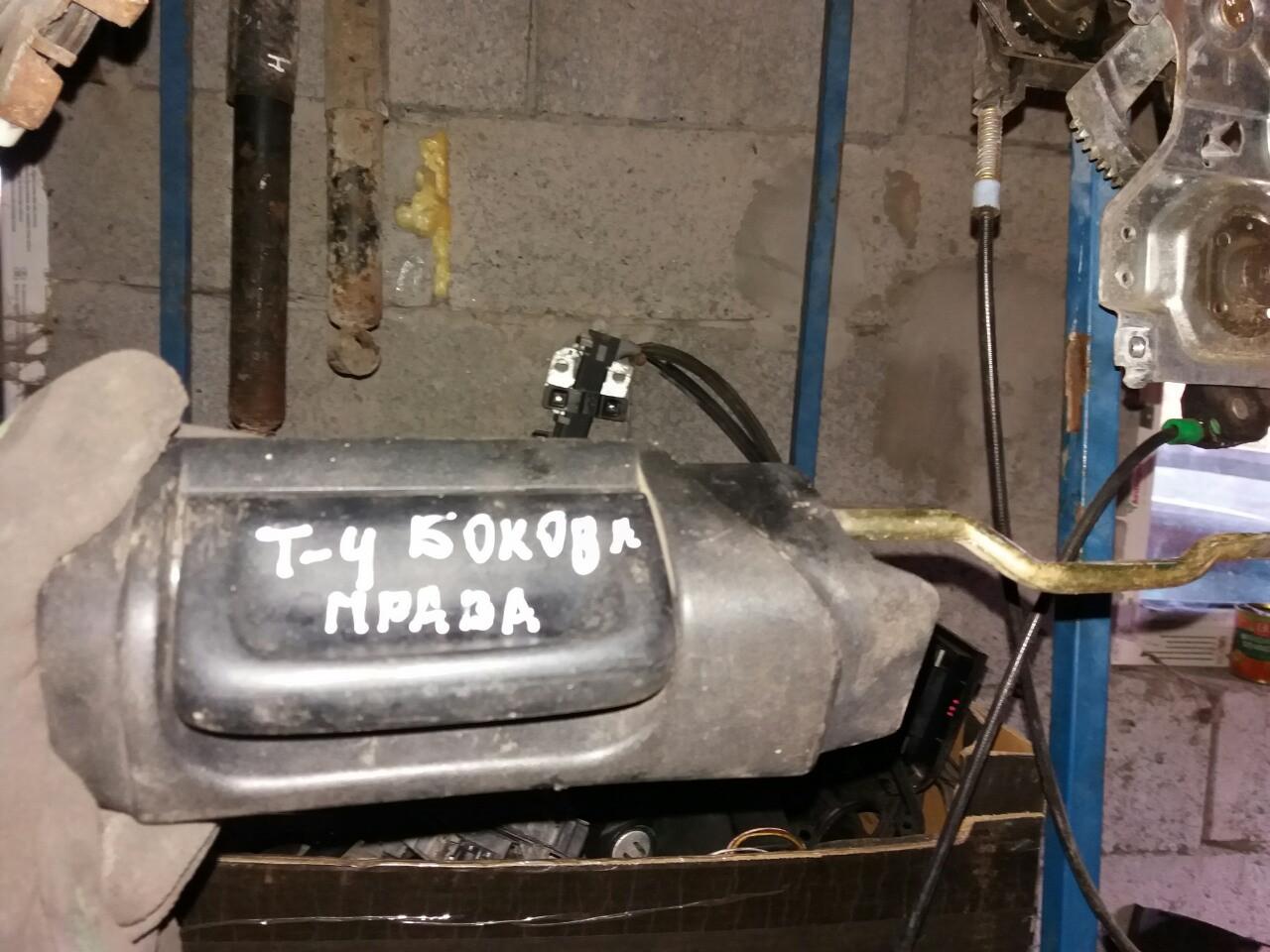 Транспортер т4 в ульяновске установка салона транспортер