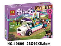 Конструктор Bela Friends 10606 Выставка щенков: Награждение 149 дет (аналог LEGO Friends 41301)