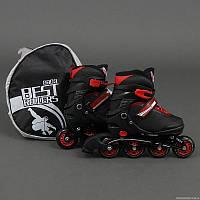 Ролики Best Rollers 8903 (L) 39-42 р