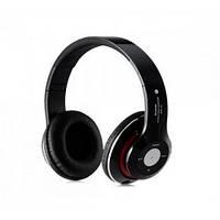Bluetooth-Наушники Beats Studio Wireless STN-16, складные (реплика)