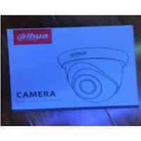 IP Камера 2120B (для наблюдения в помещениях)