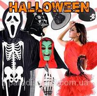Halloween - хэллоуин