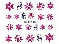 Слайдер  для ногтей 436 Новогодний дизайн