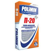 Клей для пенополистирола Polimin П-20 25 кг N90321028