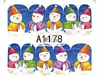 Слайдер  для ногтей 1178 Новогодний дизайн
