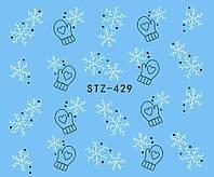 Слайдер  для ногтей 429 Новогодний дизайн