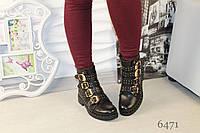 Ботинки Рок, фото 1