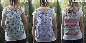 Рюкзак молодёжный единорог геометрия панда unicorn
