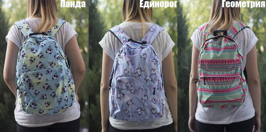 Рюкзак молодёжный единорог геометрия панда unicorn, фото 2