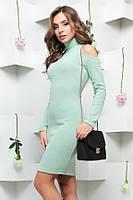 Мятное платье с открытыми плечами