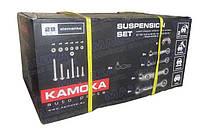 Комплект передних рычагов KAMOKA AUDI A4 B6