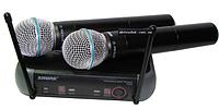 PGX 242-UHF