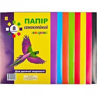 Цветная бумага самоклеющая А4 8 листов