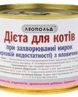 Леопольд Диета При Заболевании Почек Д/Котов  190 гр