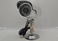 Камера видеонаблюдения EC 801B