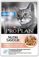 ProPlan NutriSavour Housecat для кішок, що живуть вдома, 24 шт