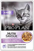 ProPlan NutriSavour Junior для котят с индейкой в соусе, 12 шт