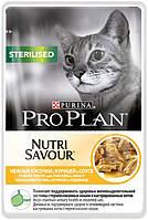 ProPlan NutriSavour Sterilised для стерилизованных с курицей, 24 шт