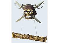 """Настенный череп """"Пираты карибского моря"""" PKM"""