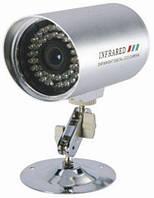 Камера QF-709