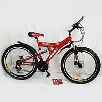 Велосипед Maxima T26-726A-DBF 26 дюймов