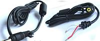 Шнуры для ноутбука TO 15V 6A (6.0*3.0mm)