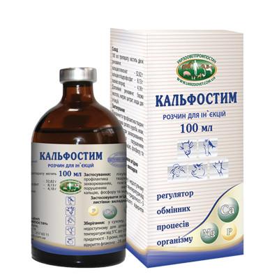 Кальфостим 100 мл комплексный ветеринарный препарат, источник кальция