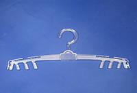 Прозрачная вешалка плечико пластиковая 27см для лифчиков и купальников