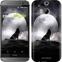 "Чехол на HTC One M8 dual sim Воющий волк ""934c-55-532"""