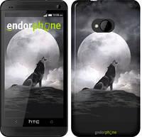 """Чехол на HTC One M7 Воющий волк """"934c-36-532"""""""